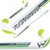 Picture of Field Hockey Stick Chill L-Bow Obscene by Kookaburra 50% Composite Carbon 50% Fibreglass 36.5 Inch